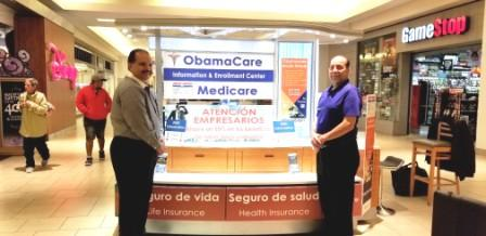 Laredo health insurance aca kiosk